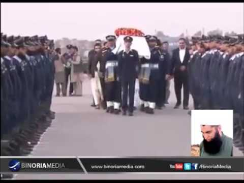 Xxx Mp4 Me Tou Ummati Hu Naat Funeral Of Junaid Jamshed By Air Force 3gp Sex