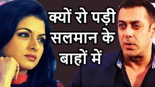 Salman ने बाहों में भरा और फूट फूट कर रो पड़ी Bhagyashree - जानिए पूरी खबर