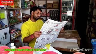 Haryanvi funny video //ठाली दुकानदार // Thalli Dukandar // vrose film //virender punia