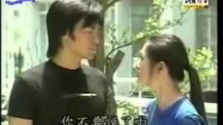 MG EP 8 PART 6