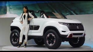 Upcoming Maruti Suzuki Cars at Auto Expo 2018