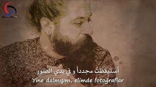 كوراي أفجي - شهر نوفمبر مجدداً مترجمة للعربية Koray Avcı - Yine Aylardan Kasım