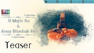 O Majhi Re & Amay Bhashaili Re (Mashup) | Teaser | ULFAT Unplugged ft. Abhijit Sen & Rupali Rakshit