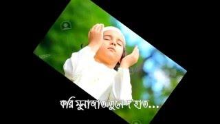 আইনুদ্দীন আল আজাদ ভাইয়ের সন্তান আসাদুল্লাহিল গালিবের সঙ্গীত । কলরব শিল্পীগোষ্ঠী ২০১৬