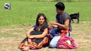 Ami Jab Bondhur Deshe (আমি যাব বন্ধুর দেশে) -  Shekhor | Biyar Jala
