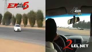 💗 AL-FROSEH STREET • PART 2 ! Saudi Drifting  مشاهده ممتعه • ريمكس هجوله  [Dedication to: AlFroseh]