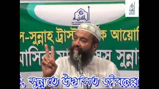 bangla wazকেমন ছেলের সাথে মেয়েকে বিয়ে দেবেন।Dr.Abdullah Jahangir
