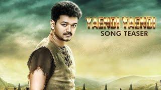 Puli  Yaendi Yaendi Song Teaser  Vijay Shruti Haasan  Dsp  Chimbu Deven