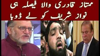 Nawaz Sharif regrat for Mumtaz Qadri decision   Harf e raaz   Neo News