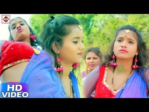 Xxx Mp4 HD 2018 का सबसे हिट विडियो Bada Delu Bipi Sunil Kumar Mahato Bhojpuri Video New 3gp Sex