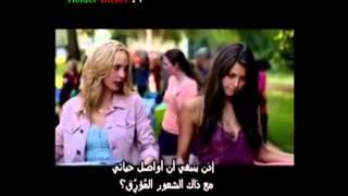 تحميل الحلقة 2 و1 للموسم الخامس من المسلسل The Vampire Diaries