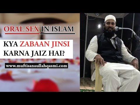 Xxx Mp4 Oral Sex Is Permissible In Islam Kya Zabaan Jinsi Karna Jaiz Hai Mufti Sanaullah Qasmi 3gp Sex