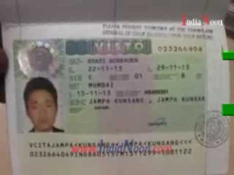 Man Deported from Dubai to RGIA Shamshabad Airport, Hyderabad
