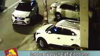 Caught on cctv: car theft in rohini sector-11
