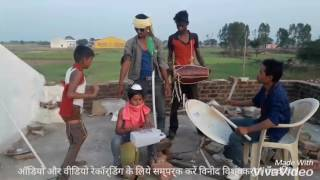 Lap lap kare kamariya dj mix by vinod vishwakarma _ Nagod _ (2017)