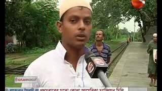লোকবল সঙ্কটে বিপর্যস্ত রেলের লালমনিরহাট বিভাগ- CHANNEL 24 VIDEO