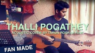 Thalli Pogathey - Acoustic Cover by Tarun Roshan Raw | Ondraga Entertainment