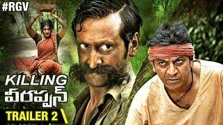 RGV's Killing Veerappan Telugu Trailer 2 | Shivaraj Kumar | Sandeep Bharadwaj | Parul Yadav