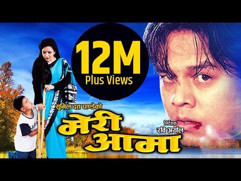 Xxx Mp4 Nepali Movie Meri Aama Nepali Hit Movie Nepali Full Movie Latest 2015 3gp Sex