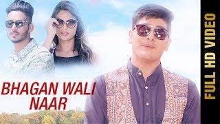 BHAGAN+WALI+NAAR+%28FULL+HD%29+%7C+NITZZ+%7C+New+Punjabi+Songs+2018+%7C+AMAR+AUDIO