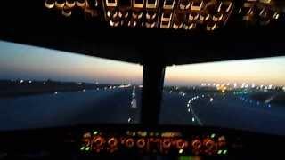Queen Alia International Airport Amman - Jordan