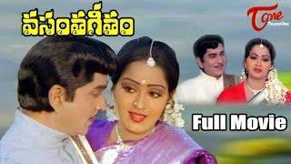 Vasantha Geetham Telugu Full Movie   Akkineni Nageswara Rao, Radha