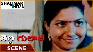 Tella Gulabi Movie || Jr Sridevi Scene || Raja ravindra, Keerthana || Shalimarcinema