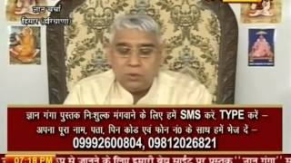 Live Satsang of JagatGuru Rampal Ji Maharaj from Satlok Ashram Barwala on Sadhna  Channel