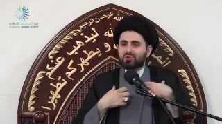Feeling Lonely? Be Thankful! - Sayed Mohammed Baqer Al-Qazwini