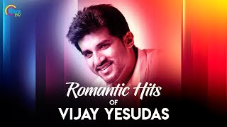 Romantic Hits Of Vijay Yesudas | Best Of Vijay Yesudas Malayalam Songs | Nonstop Playlist | Official