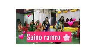 Nepali wedding dance  Saino ramro kaura song  dance performed by Himali sanskritik pariwar