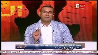 الحياة في مصر   الداخلية تكشف عن جهودها في ضبط قضايا سرقة التيار الكهربائي