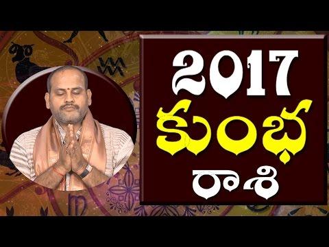 Xxx Mp4 కుంభ రాశి 2017 Kumbha Rashi Aquarius Horoscope Telugu Rasi Phalalu 2017 To 2018 3gp Sex