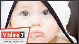 فيديو معلوماتى.. 5 أسباب لزيادة سيلان لعاب الطفل
