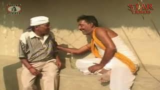 Bengali Purulia film 2015 - Part-1   Purulia Video Album - DITE VARPUR