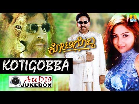 Xxx Mp4 Kotigobba I Kannada Film Audio Jukebox I Vishnuvardan Priyanka 3gp Sex