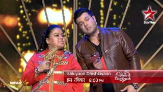 Ishkiyaon Dhishkiyaon: Varun and Bharti Promo