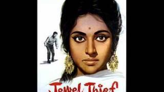 Jewel Thief (Dance Music) - SD Burman