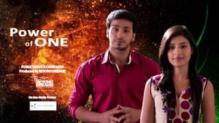 'Power of One' campaign - Param Singh & Harshita Gaur (Randhir & Sanyukta)