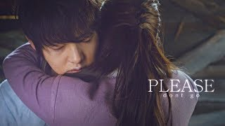 A Werewolf Boy | Please Don't Go...