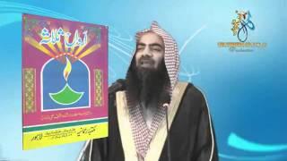 Angrez Ki Paidawar Ulmae Deoband Darul Uloom Deoband Tablighi Jamaat 1 / 4 Sheikh Tauseef Ur Rehman