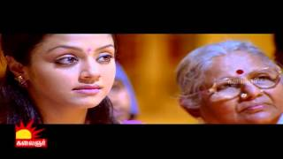 Swarnamalya's Wedding | Mozhi Tamil movie Scenes | Jyothika | Prithviraj