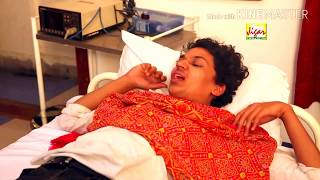नर्स का सुहागरात पेशेंट के साथ!! Full Hindi XXX Video