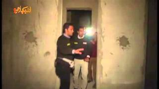 Undekha Wajood Episode 09 Video 3  HTV
