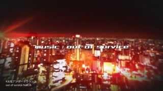 【IA】大阪アンダーグラウンド【オリジナルMV】