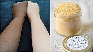 Skin Lightening Tan Removal Scrub | घर पर बनाए टैन रिमूवल स्क्रब | Summer Skin Care