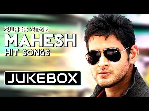 Xxx Mp4 Mahesh Babu Super Hit Songs Collection Mahesh Babu Telugu Hit Songs Jukebox 3gp Sex