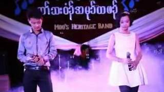 KAREN NEW SONG 2016- WEDDING by Lu Wee Sah K Nyaw My and Keh Pler Say Knaw Mu