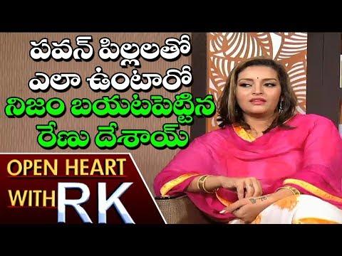 Xxx Mp4 Renu Desai About Pawan Kalyan Bonding With Kids Open Heart With RK ABN Telugu 3gp Sex