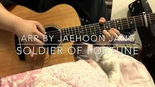기타 한 대로 연주하는 Deep Purple(딥 퍼플) - Soldier of Fortune / 핑거스타일(Fingerstyle) / Goodall RCJC